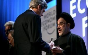 У США больше нет планов менять режим в Иране