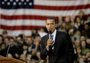 Обама направляется по стопам  Буша?