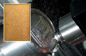 Золотая копия страницы Священного Корана