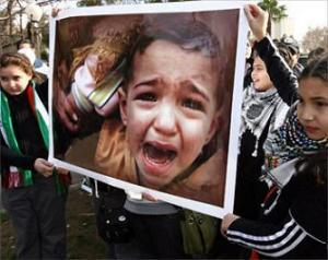 """""""Международная амнистия"""": В Газе – 1,5 миллиона узников"""