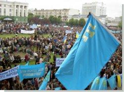 Акция крымских татар на исторической родине