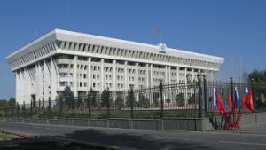 США выделят Киргизии $30 млн, если им позволят пользоваться местными аэродромами