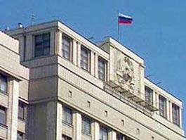 Депутаты Госдумы сочли сведения о судимостях чиновников секретными