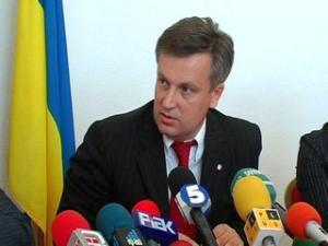 Валентин Наливайченко: Создается специальное следственное подразделение, которое будет заниматься расследованием всех преступлений...