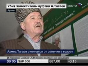 В Дагестане убит религиозный функционер