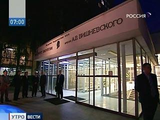 Накануне поздно вечером Евкурова посетил президент РФ Дмитрий Медведев