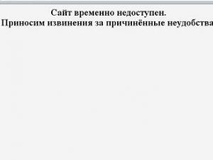 """Сайт РИА """"Дагестан"""" недоступен из-за хакерской атаки"""