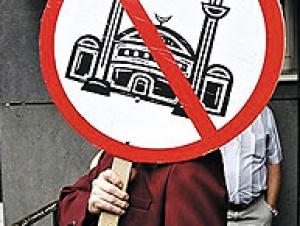 """Единоросс: """"Мечети нет, и не будет"""""""