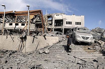 Блокадная Газа
