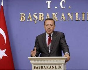 Тайип Эрдоган: Правительство намерено контролировать ход дела