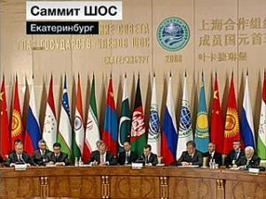 На саммите ШОС в Екатеринбурге
