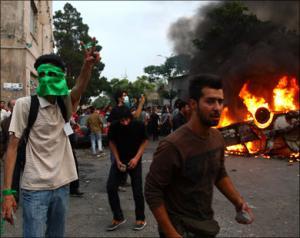 Несколько участников акции протеста получили ранения