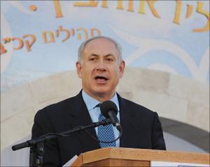 Нетаньяху: Иерусалим – наша столица