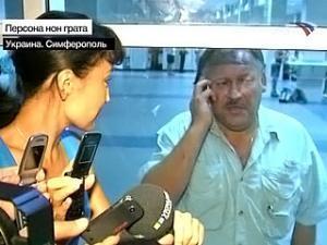 МИД РФ возьмет под контроль ситуацию с депутатом Затулиным, которого не пустили на Украину