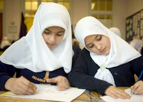 Британские консерваторы обещают открыть исламские школы