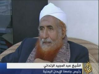 Шейх Аз-Зиндани: Благодаря работе фармацевтом я смог правильно понять хадисы Пророка