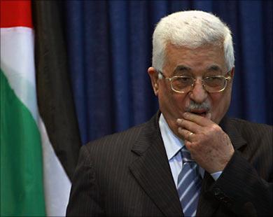 Махмуд Аббас: Любая поддержка палестинцев должна происходить исключительно под патронажем ООП