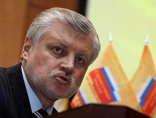 Сергей Миронов: Российскую молодежь надо спасать