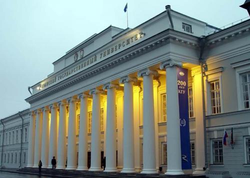 КГУ - один из главных образовательных и научных центров Российской Федерации