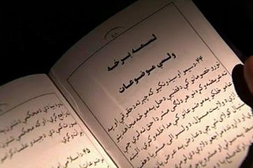Новые правила велят талибам завоевывать сердца местного населения