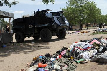 В докладе ООН Нигерия оказалась среди самых неблагополучных стран мира