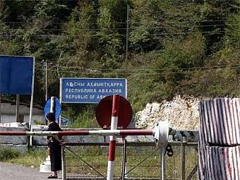 Участок абхазо-грузинской границы