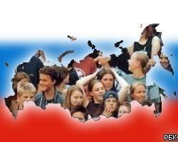 По прогнозам к 2050г. численность населения России снизится до 110 млн человек