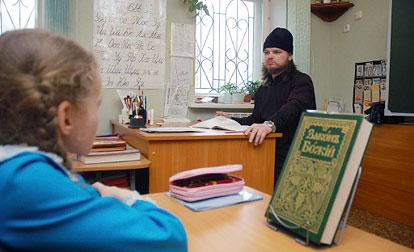 Православие в школах потеснит русский язык