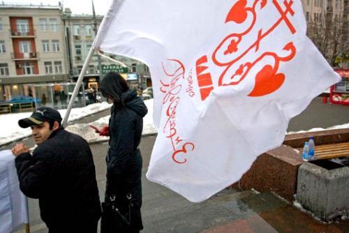 """Знамя православного корпуса движения """"Наши"""""""
