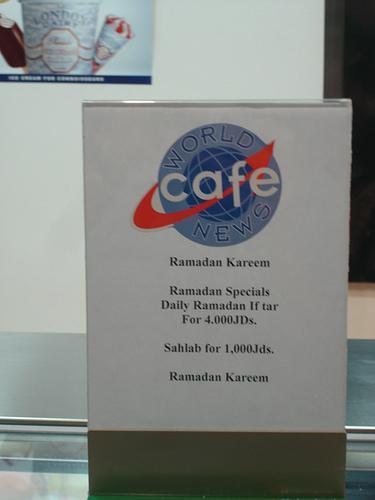 Специальное меню в месяц рамадан в эмиратском кафе