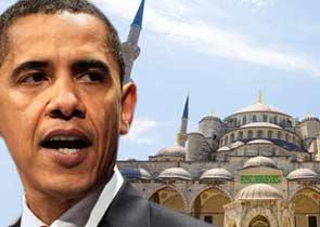 Обама: Я хочу присоединиться к полутора миллиардам мусульман мира