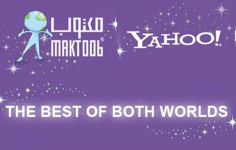 Yahoo! переходит на арабский язык