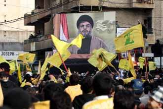 """Харири: """"Хезболла"""" войдет в новое правительство Ливана"""