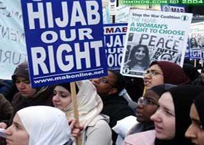 Судью привлекли к ответу за хиджаб
