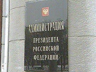 Медведев не поедет в Ливию – источник в Кремле