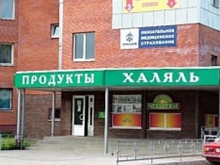 В Казани нужно открыть новые халяльные магазины – мэр