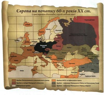 Карта послевоенной Европы с расчлененной Россией