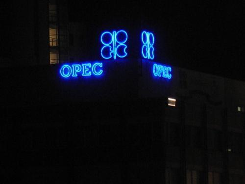 В рамадан заседания ОПЕК будут проходить ночью