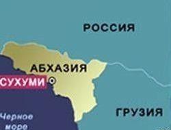 Признание Москвой независимости Абхазии окончательно и не подлежит пересмотру – Медведев