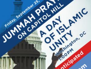 На Капитолийском холме состоится массовая молитва-джума