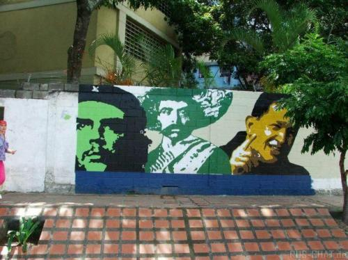 Сухуми: Венесуэла – ключ к признанию независимости Абхазии Латинской Америкой