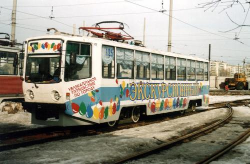 Ннижнекамское трамвайное управление