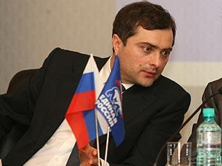 Группа Владислава Суркова подготовила несколько законопроектов в помощь НКО