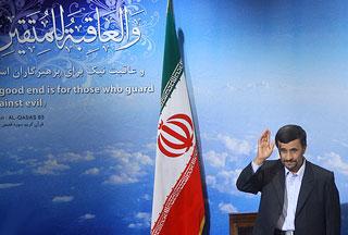 Ахмадинежад готов подискутировать с Обамой в прямом эфире