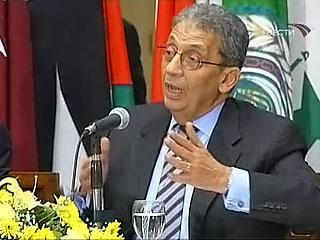 Глава Лиги арабских государств Амр Муса