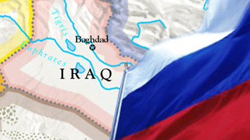 Премьер Ирака выcказался за привлечение в страну российских инвестиций