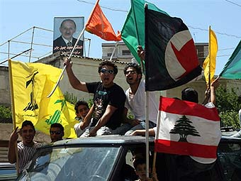 """""""Хизбалла"""" раскритиковала новый состав правительства Ливана"""