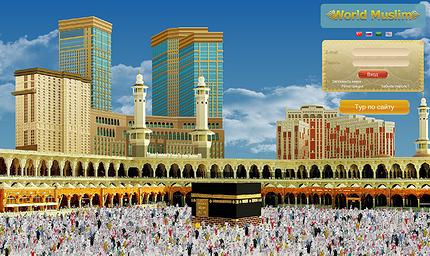 """Главная страница социальной сети """"World Muslim"""""""
