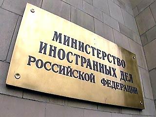 Дипломаты России и Ирана обсудили вопросы двустороннего сотрудничества