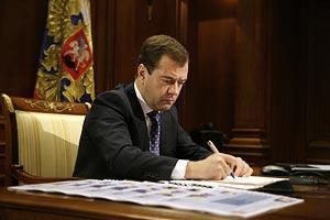Дмитрий Медведев: Жители Северного Кавказа просто не знают покоя